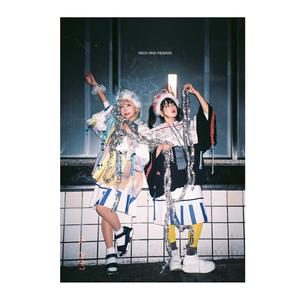 [CD] 檸檬色の爆弾