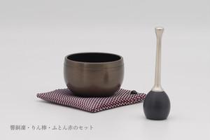 響銅凜 大(2.0寸)