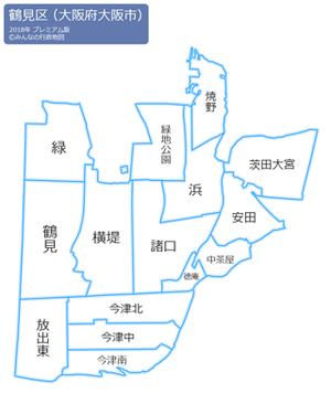 大阪府大阪市鶴見区