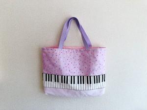オリジナルピアノバック(パープルB)