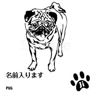 パグA【カッティングシート】