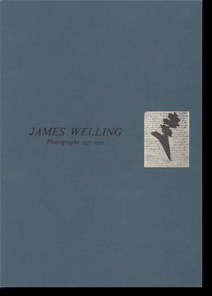 ジェームズ・ウェリング「Photographs 1977-1993」(James Welling)