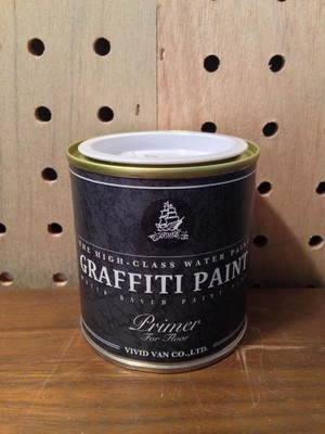 Graffiti Paint Primer [250g]