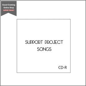 応援プロジェクト音源 CD-R