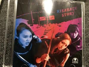 KISARAZU STORY (5曲入りアルバム)