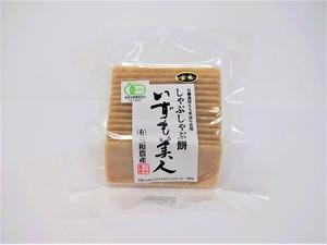 いずも美人 玄米しゃぶしゃぶ餅 200g(有機栽培)玄米餅・玄米もち