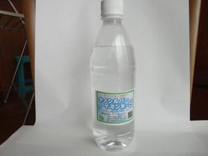 ナノシルバーイオン水-8  500ml