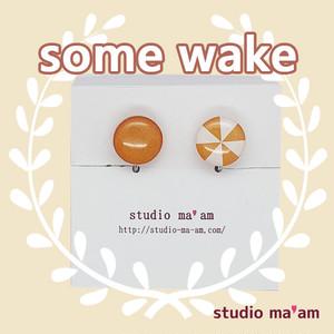 【some wake 〜ソメワケ〜】7B ※ピアス変更可