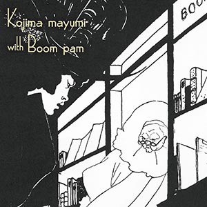 【CD】WITH BOOM PAM / 小島麻由美