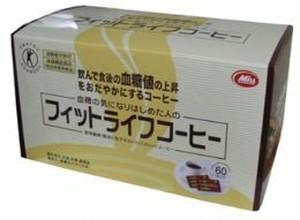 フィットライフコーヒ 8.5gx60包x2箱 難消化性デキストリン配合 トクホ 特定保健用食品 血糖値が気になる方に