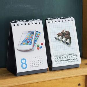 カレンダー2017【PANGRA mini カレンダー】