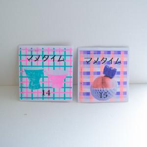 【期間限定100円(送料のみ)】MAMESUKIのフリーペーパー「マメタイム」最新号&前号をお届け