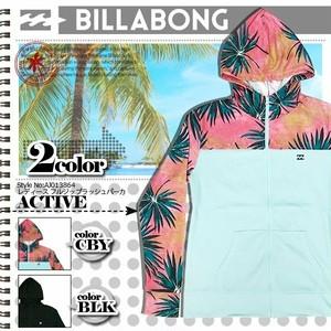 AJ013-864 ビラボン 長袖ジップ ラッシュガード人気ブランド かわいい ラッシュパーカー 新作 UV ロゴ プレゼント BILLABONG