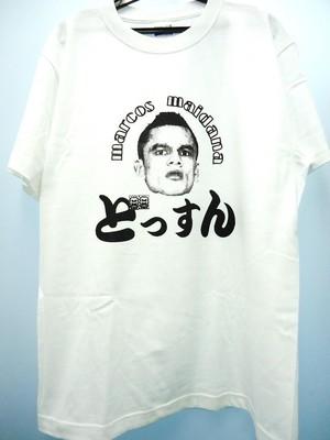 マルコス・マイダナどっすんTシャツ