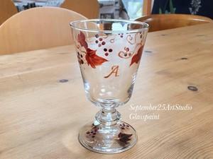 【ブドウ】アンティークブドウイニシャル名入りワイングラス1個/結婚祝いプ・サプライズ・母の日ギフト・両親へのプレゼント・父の日ギフト・誕生日プレゼント