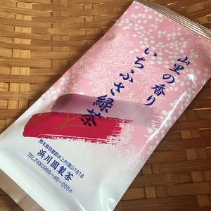 いちふさ緑茶 中(100g)