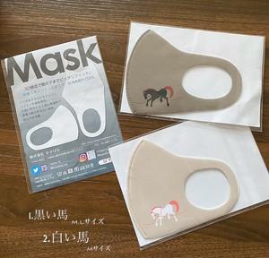 夏季限定 馬のマスク。カフェチックカラー