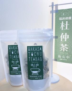 福井県産 杜仲茶(100%国産杜仲茶葉) 2個セット
