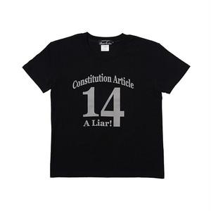 インディーズデザインTシャツ「Constitution Article14」 ユニセックスTシャツ