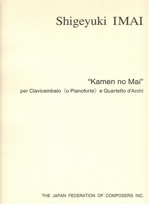 I11i99 Kamen no Mai(Harpsichord(Piano),Violin I&II,Viola,Cello/S. IMAI /Full Score)