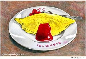 2021年個展出品作品「佐賀・唐津の 町中華で食べたオムライス」