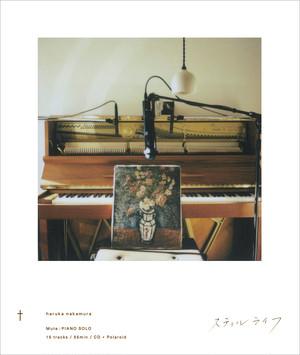 (LP)haruka nakamura 「スティルライフ」