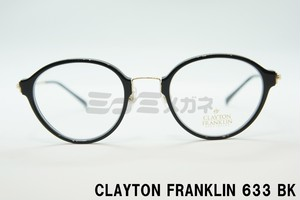 CLAYTON FRANKLIN(クレイトンフランクリン) 633 BK