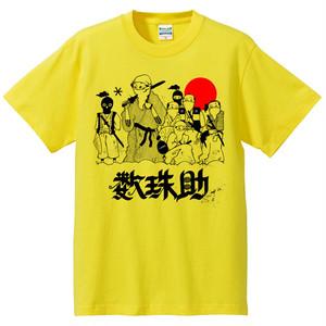 "7th Anniversary ""7ニンノサムライ"" Tee(Yellow)"