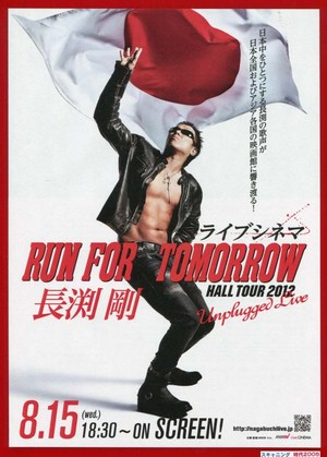 RUN FOR  TOMORROW 長渕 剛 HALL TOUR 2012