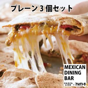 とろ~りチーズのメキシコ風お焼き「ケサディーヤ」プレーン(具無し)3個セット<冷蔵>新鮮野菜のサルサ付き