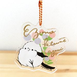 【エゾノキツネアザミ】北海道のお花とシマエナガのアクリルキーホルダー
