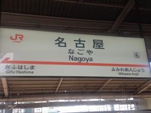 in 名古屋「 その靴、痛くないですか?」1万部突破記念講演 『その後、いかがですか?』
