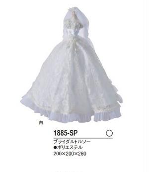 ブライダルトルソ-L 1885-SP