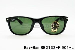 【正規取扱店】Ray-Ban(レイバン) RB2132-F 901-L 55サイズ  NEW WAYFARER ニューウェイファーラー