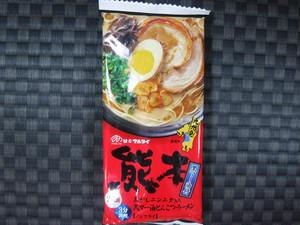 熊本 焦がしニンニク入り黒マー油とんこつラーメン2人前 (熊本県)
