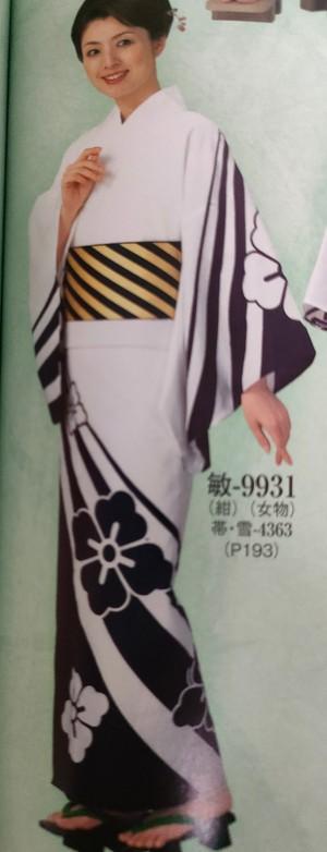 浴衣セット yukata set 女性用 for women 白地に紺 Bon Festival盆踊り