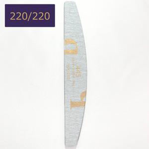 445 ムーンウォッシャブルファイル220/220 1枚(QMF-4)