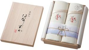 はなしずか木箱入りシルク混綿毛布2枚(毛羽部分) KH20055