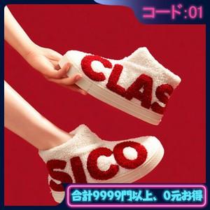 【❤シューズ】配色カジュアル切り替え暖かいキュートローファー24302176