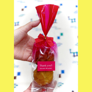 結玉(ゆいだま)赤 プレーン・黒糖2個入 10袋 名入れオリジナルプチギフト