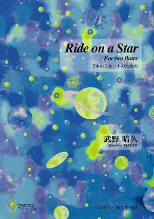 T1302 Ride on a Star(Flute 2/H. TAKENO/Full Score+CD)