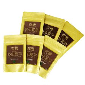 【お徳用】有機冬虫夏草 × 6袋セット(有機JAS認定100%オーガニック)1袋あたり760円お得!