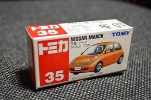 絶版 トミカ35 日産 マーチ