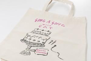 トートバッグ「食べて歌って BAG」