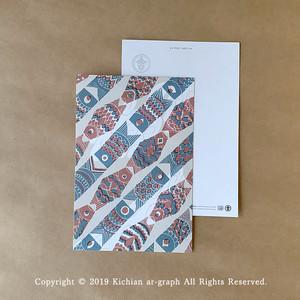 ハガキ ポストカード/こいのぼり(鯉のぼり)文様【10枚セット】