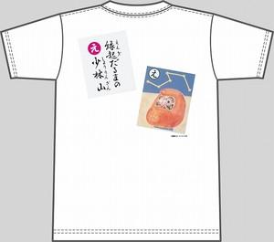 【キッズ】上毛かるた×KING OF JMKオリジナルTシャツ【白・え】