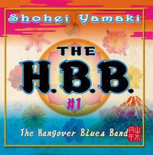 THE H.B.B #1