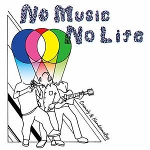 Coumoly & HandsomeBoy - No Music No Life (CD)