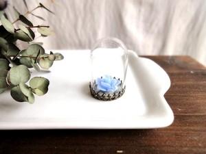 小さなインテリア■ガラスドーム■ガラス製薔薇 ブルー