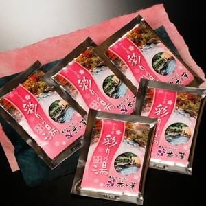 彩りの湯<温泉の素(25g)>※5ケセット
